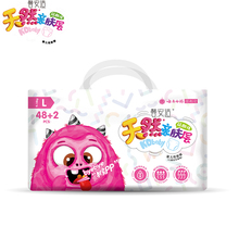 Baby Infant Diapers Size L Code 48+2 48 Pcs/Lot Ultra-Thin Dry Breathable Comfaortable Care For Summer And Day