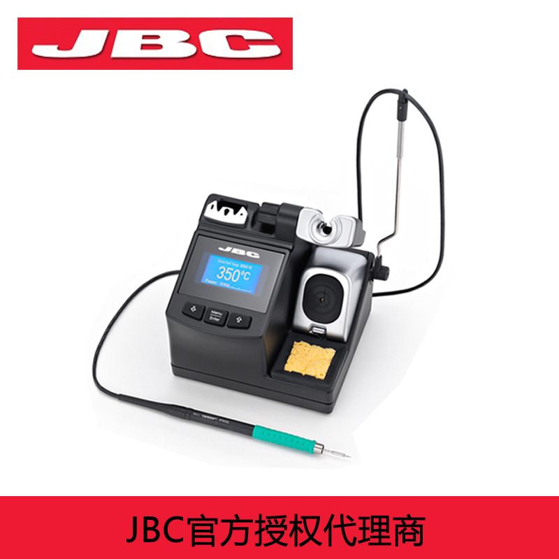 JBC CD-2SHE(with Two Soldering Tips)Soldering Station For T210-a Precision Soldering Pen