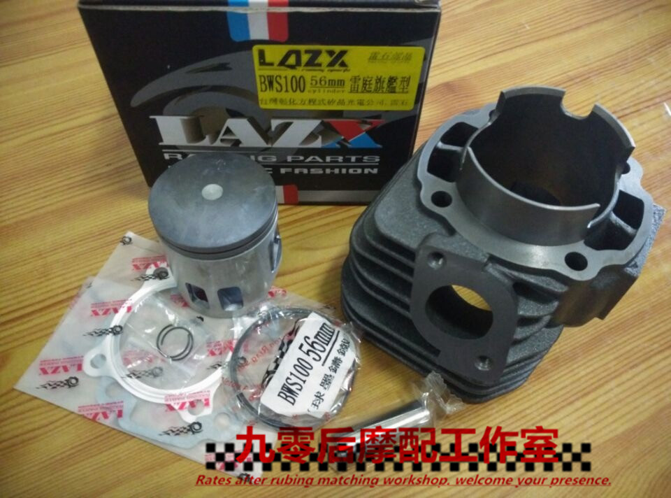 För Yamaha BWS100 pedal motorcykel modifierad 56MM kaliber cylindercylinder hög kvalitet