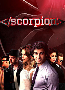 《天蝎 第四季》2017年美国剧情,动作电视剧在线观看