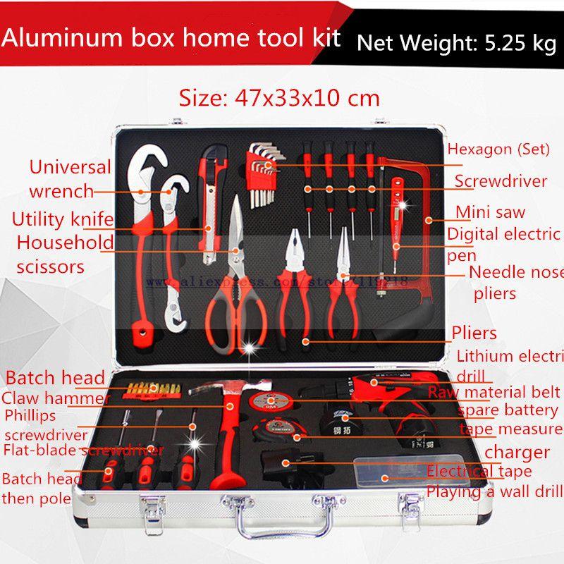 47 51 77 pièces outils ménagers suite (boîte en aluminium) outils de quincaillerie multifonctions