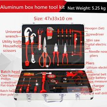 цена на 47 51 77 pieces Household tools suite (aluminum box) multi - functional hardware tools