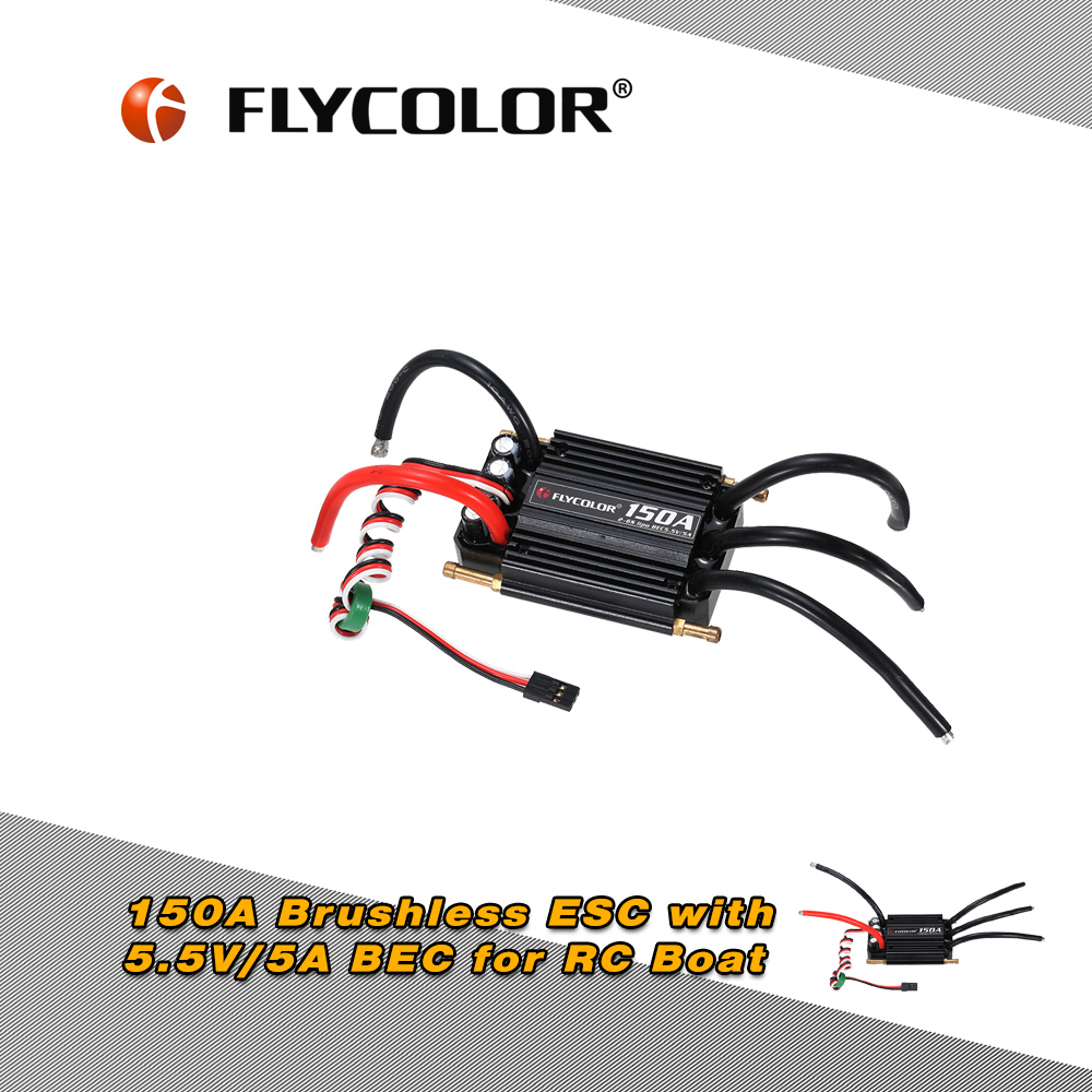 Original Flycolor Waterproof 150A Brushless ESC Electronic Speed Controller with 5.5V/5A BEC for RC Boat injora rc boat 480a waterproof brushed esc speed controller with 5v 3a bec for rc boat parts