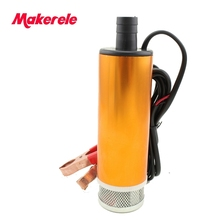цена на Free shipping Aluminium Alloy DC 24V Submersible Diesel Fuel Water Oil Pump Car Camping Portable 30L Per Minute