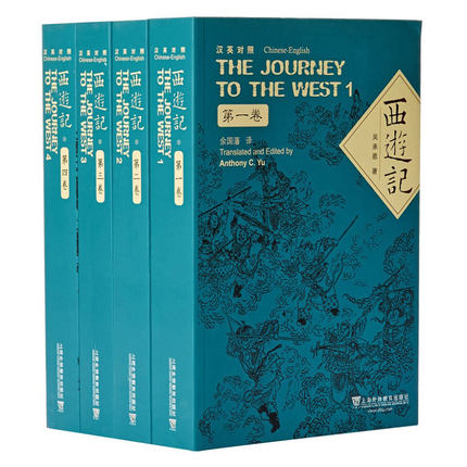 5pcs Journey to the West In Chinese and English Bilingual Novel Fiction Book