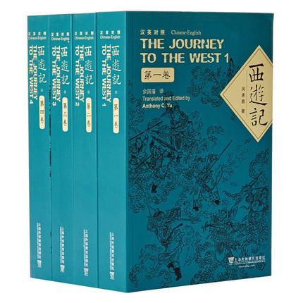 중국어와 영어 이중 언어 소설 소설 책에서 서쪽으로 5 pcs 여행-에서책부터 사무실 & 학교 용품 의  그룹 1