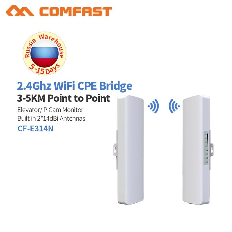 2 pc 300 Mbps Haute Puissance Extérieure Wifi CPE Routeur 3 KM Longue Distance Wi Fi Pont Point D'accès AP routeur Wifi Répéteur WDS Antenne