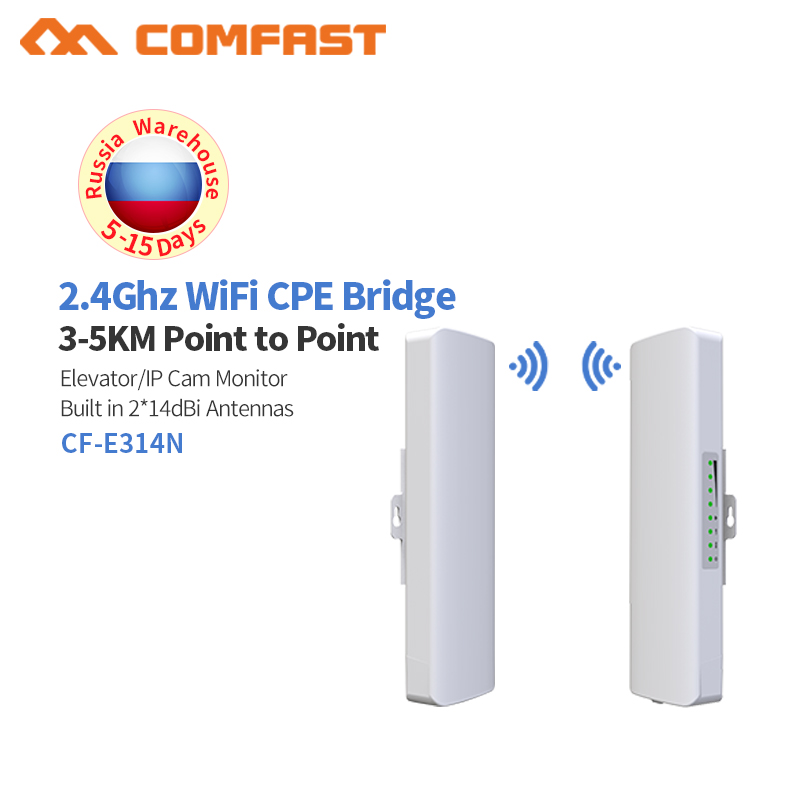 2pc 300Mbps High Power Outdoor Wifi CPE Router 3KM Long Distance Wi Fi Bridge Access Point AP Router Wifi Repeater WDS Antenna 2pcs high power wireless bridge cpe 2 3km comfast 300mbps 2 4ghz outdoor wifi access point ap router wifi repeater for ip camera