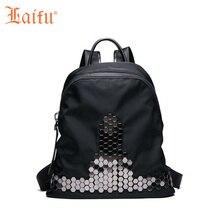 Laifu Женские Нейлон заклепки рюкзак Водонепроницаемый девочек-подростков школьный Европа Америка Стиль выходные покупки, черный
