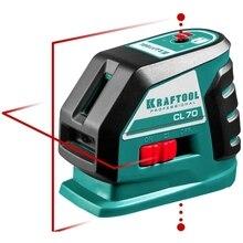 Уровень лазерный автоматический KRAFTOOL CL-70-3 (построение вертикаль, горизонталь, крест, точность 0,2мм-м)