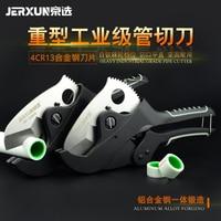 https://i0.wp.com/ae01.alicdn.com/kf/HTB1O6RIaOLxK1Rjy0Ffq6zYdVXaz/JERXUN-ต-ดท-อ-PVC-Fast-Cut-น-ำต-ดท-อ-PPR-Fast-Cut-เคร-องต.jpg