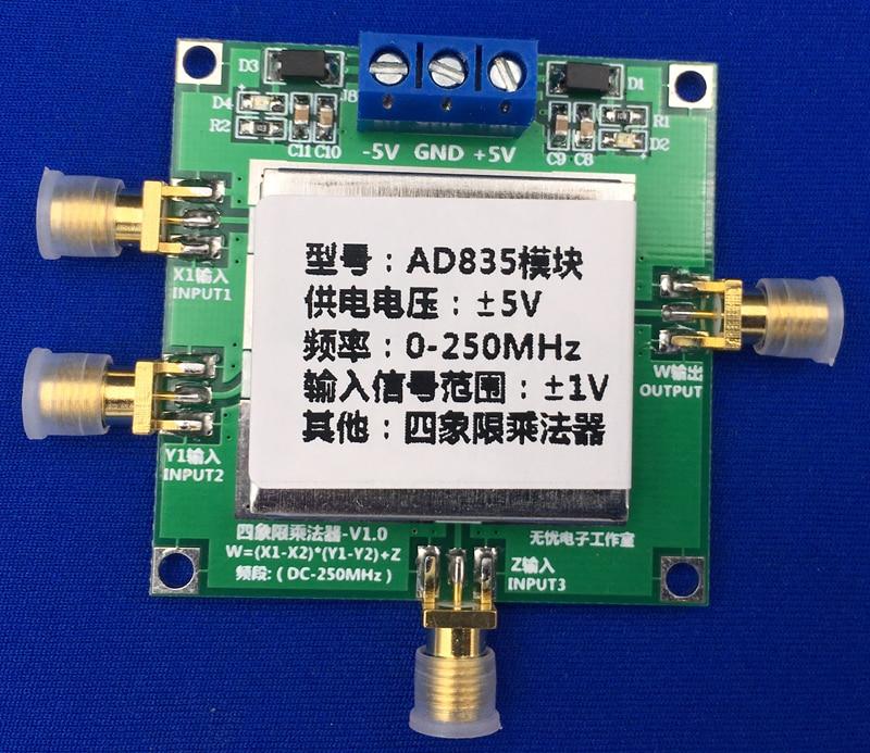 Multiplier Module AD835 Mixer Wideband Modulation Demodulation