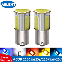 ASLENT 2pcs p21w bay15d ba15s P21/5W 1156 1157 COB 12v auto Brake light White Yellow car led Bulbs rear Turn signal lamp parking