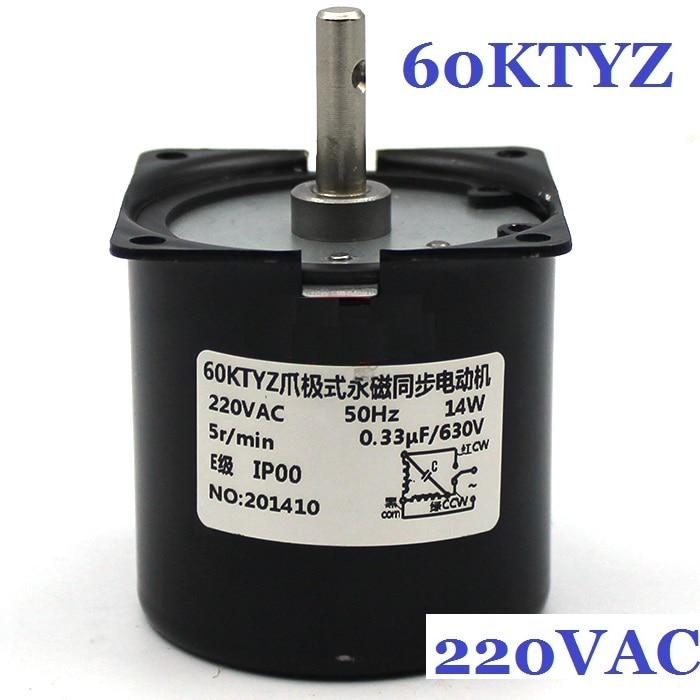 60KTYZ 220V AC 14W 2.5,5,10,15,20,30, 40,50,60RPM,Low Noise Permanent Magnet Synchronous Gear Motor цена