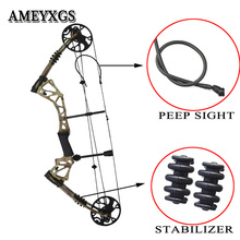цена на 1set 70-15 lbs Draw Weight Hunting Compound Bow Adult Sports Shooting Training Outdoor Archery Accessories