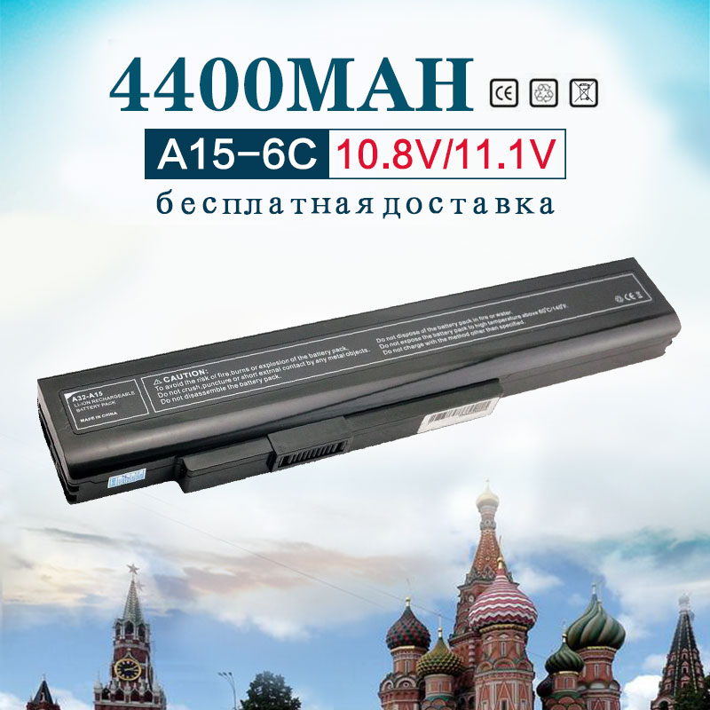 Golooloo 4400mAh 11.1v a32-a15 Laptop Battery For MSI A42-A15 CR640DX A6400 CR640MX CR640X CX640DX CX640 CX6 CR640 A41-A15 цена 2017