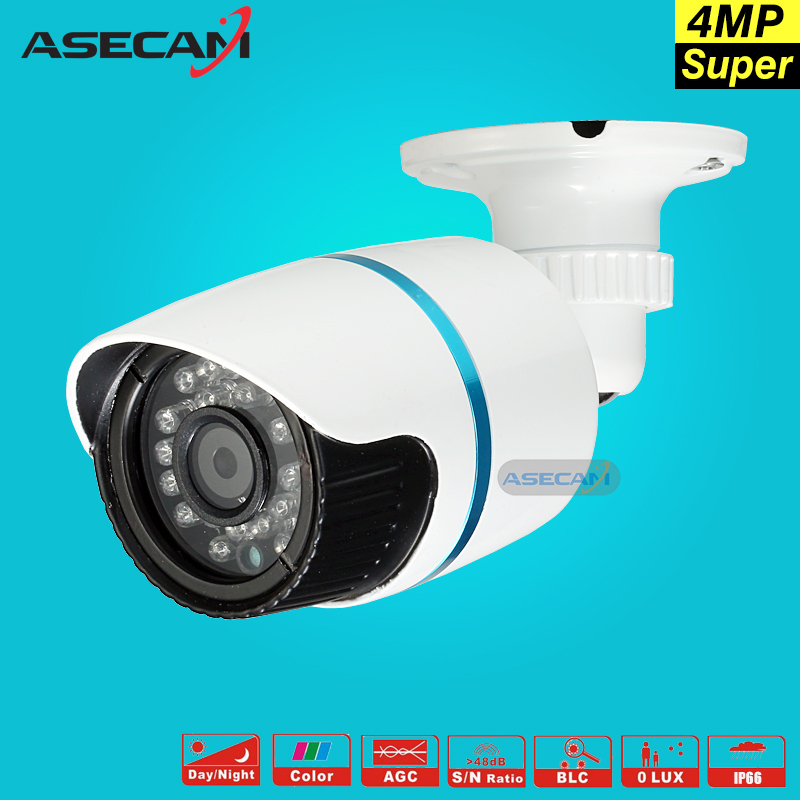 Super HD AHD 4MP Security Camera Outdoor Night Vision Waterproof White Metal Bullet CCTV Security Surveillance Free shipping super 4mp full hd ahd security camera metal bullet outdoor waterproof 4 array infrared surveillance camera ov4689 chip