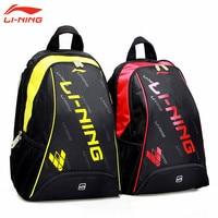 Lining Badminton Rackets Bag 2016 New Genuine 2/3 Racquets Load Badminton Bag Li ning ABJK074 1000 ABJK074 2000 Backpack L455OLA
