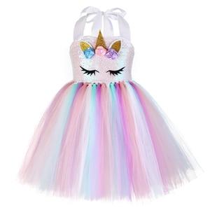 Image 2 - Pastelowe cekiny dziewczęce jednorożec Tutu sukienka zestaw księżniczka kwiaty sukienka dziewczęca na przyjęcie urodzinowe dzieci Halloween kostium jednorożca