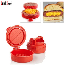 QuickDone Hamburger Presses Maker Press Cutlets Mold Manual Meat Grill BBQ Patty Maker Cooking Tools Kitchen Gadgets CKC1453