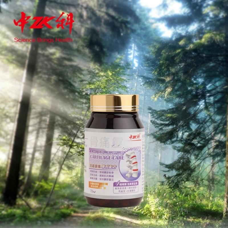 1 pc Zhongke Cartilage font b care b font Capsule purslane Chondroitin Hyaluronic acid Acerola cherry