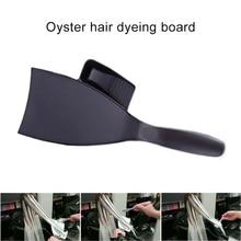 Окрашивание волос оттенок доска с красителем крем контейнер для салона DIY парикмахерские MH88