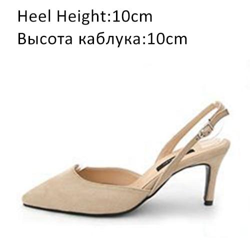 Apricot Shoes 10cm