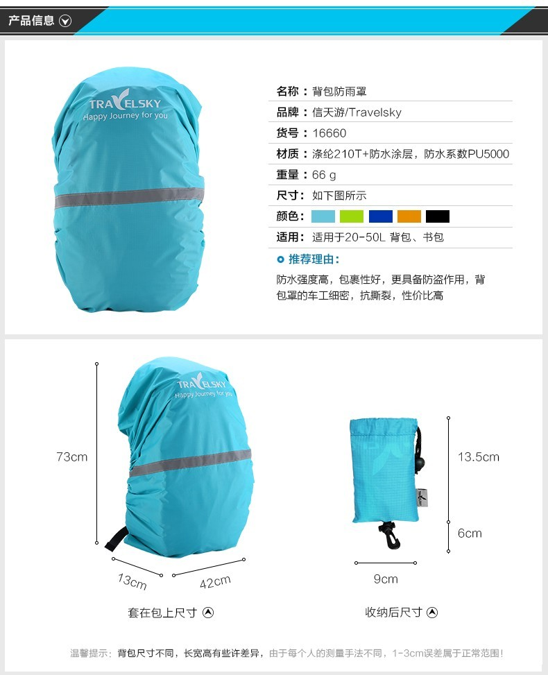 High Quality bag case laptop