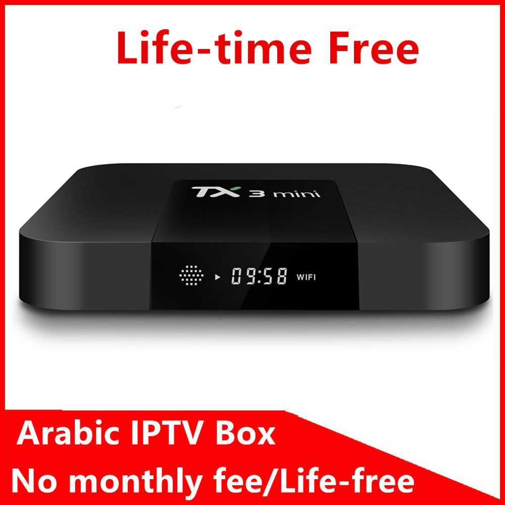 Image Result For Best Arabic Iptv Box A