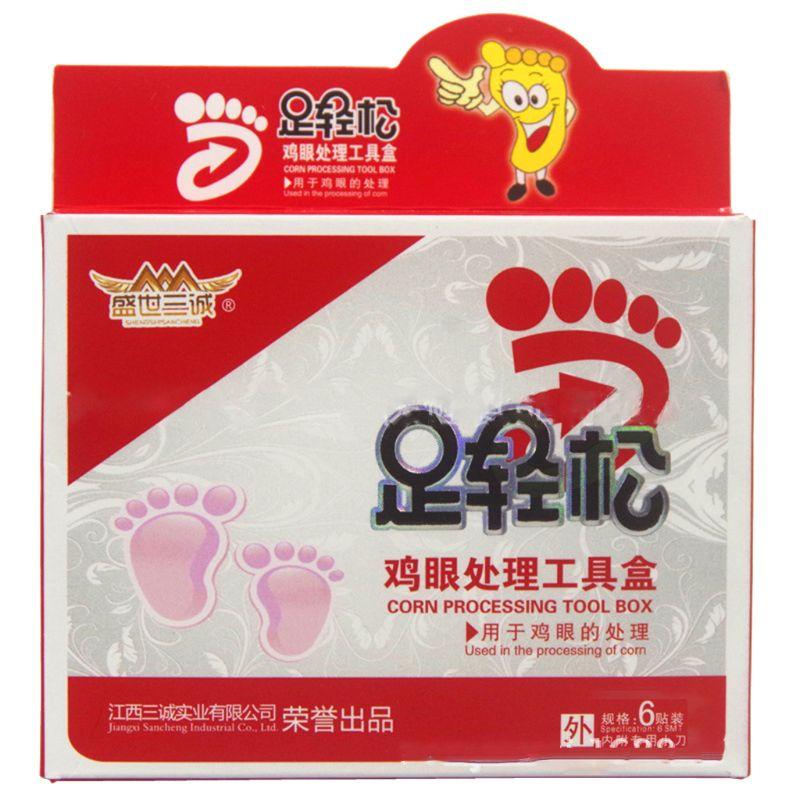 1 Pc Schmerzlos Füße Pflege Fuß Medizinische Mais Entferner Set Warzen Dorn Gips Patch Füße Kallus Removal Tool Cutin Erweichen Haut Neue