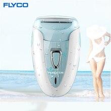 Flyco recarregável profissional moda lady shaver dispositivo de remoção do cabelo feminino depilador barbear elétrico raspagem fs7208
