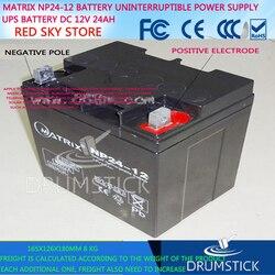 Stałe monitorowanie bezpieczeństwa nieprzerwana moc akumulator UPS 12V 24Ah matryca NP24-12 akumulator pionowy