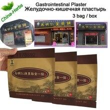 4Packs=12pcs Gastrointestinal Plaster Stomach pain plaster Herbal for acid reflux, gastritis patch, colitis plaster of diarrhea