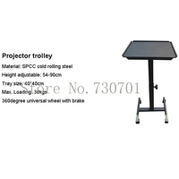 2019 Projector/ Speaker Stand Trolley With Tray And 360 Degree Universal Wheel