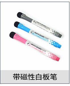 Image 3 - 3 adet/takım manyetik beyaz tahta buzdolabı mıknatısları kuru silme beyaz tahta işaretleyici silgi yazma kayıt mesaj panosu hatırlatmak not defteri