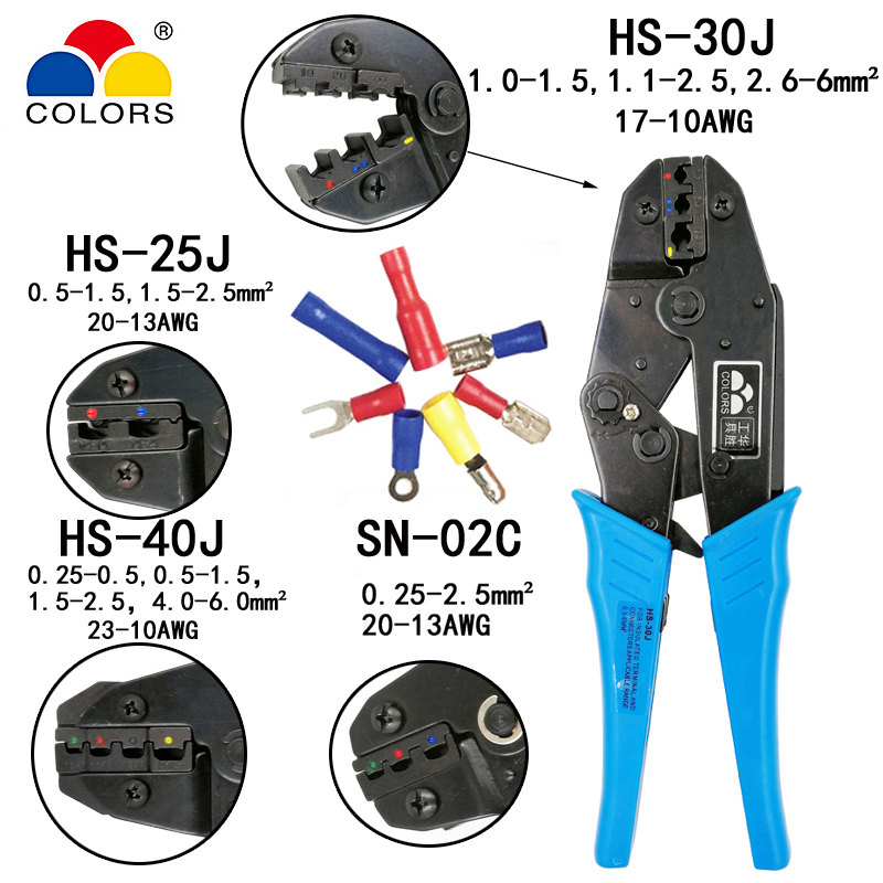 HS-30J/25J/40J 0.25-6mm2 23-10AWG crimping pliers for insulated terminals and connectors SN-02C european brand tools csk 30jn mini combination tools crimping piler hs 30j 0 5 6mm2 screwdriver 3 sets die sets module c1016 c03b c26tw c35wf