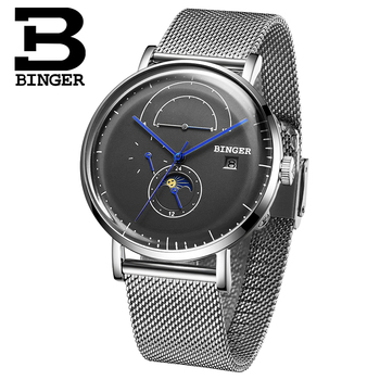 Switzerland BINGER Men Watch Luxury Brand Automatic Mechanical Mens Watches Sapphire Male Japan Movement reloj hombre B8610-9 đồng hồ binger bg54