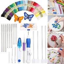 Cross Stitch Embroidery Tool Set AC152 Punch Embroidery Sewi
