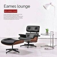 Эргономичный лежащий стул с подлокотником Удобный домашний офисный стул модный Recliner прочная мебель для дома