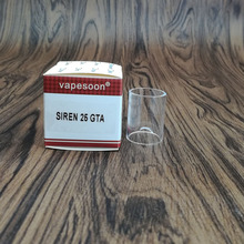 100% VapeSoon Replacement Glass Tube For Digiflavor SIREN 25 GTA Atomizer Clear Glass Tube