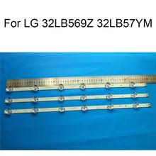 Brand New LED Backlight Strip For LG 32LB569Z 32LB57YM 32inch TV Repair Strips Bars A B TYPE Light Original