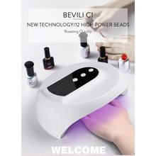 36w Professional Brand New Nails Art Smart Sensor UV Lamp Nail Dryer Gel 12 LED USB Cable Quick Dryer Nail Dryer Lamp Tools(China)