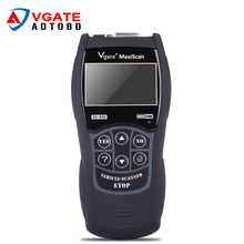 2017 Vgate VS890 Diagnostic Tool Multi-language Auto Scantool MaxiScan VS 890 OBD2 Scanner Free Shipping