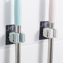 yooap Bathroom seamless stickers mop rack bathroom wall hanging free punch clip deck nail multi-function