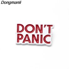 P2263 dongmanli the hitchhiker's guide to galaxy эмалированный
