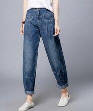 Блумер брюки для женщин плюс размер хлопок джинсы осень-весна шаровары случайные высокой талии капри женские брюки lyq0601