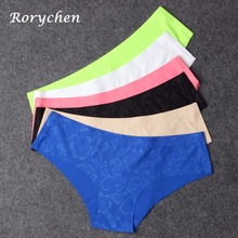 rorychen hot sale seamless briefs everyday underwear women panties traceless raw-cut sexy lingerie hipster pink briefs intimate