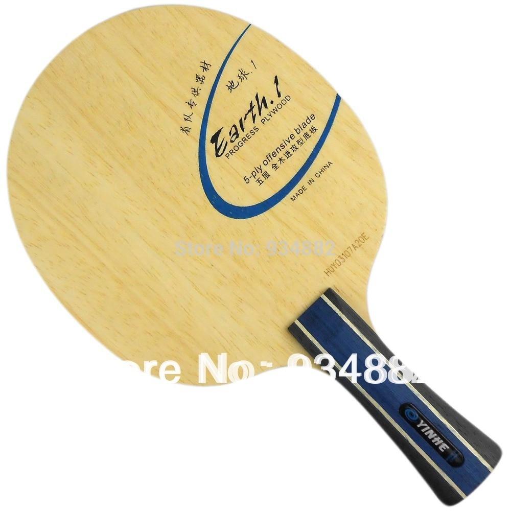 Yinhe Earth.1 (E-1, E1, E 1) Table Tennis (Ping Pong) Blade