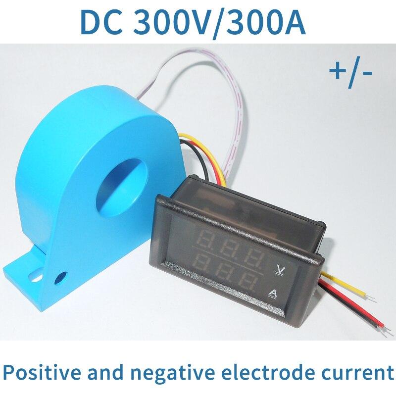 DC Multifonction Voltmètre Compteur DC300/300A Volt Amp testeur Voltmètre Ampèremètre Transformateur de Courant Positif et courant négatif