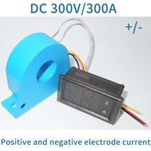 DC Multifunction Voltmeter Meter DC300/300A Volt Amp tester Voltmeter Ammeter Current Transformer Positive and negative current